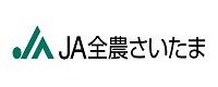 広告:全国農業協同組合連合会埼玉県本部(JA全農さいたま)