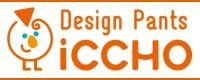 広告:デザインパンツイッチョ